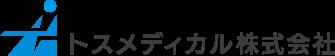 トスメディカル株式会社